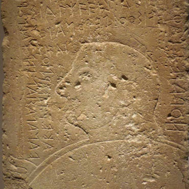 Da Giasone a Tarchonte attraverso Lemno. Gli Etruschi d'oriente e la loro antica Scure.